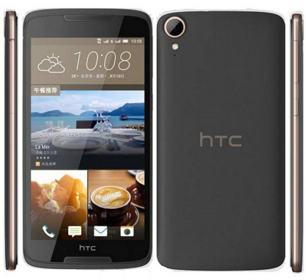 How To Unlock HTC Desire 828 Dual SIM For Free